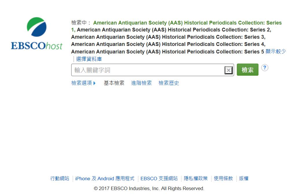 American Antiquarian Society (AAS) Historical Periodicals Collection
