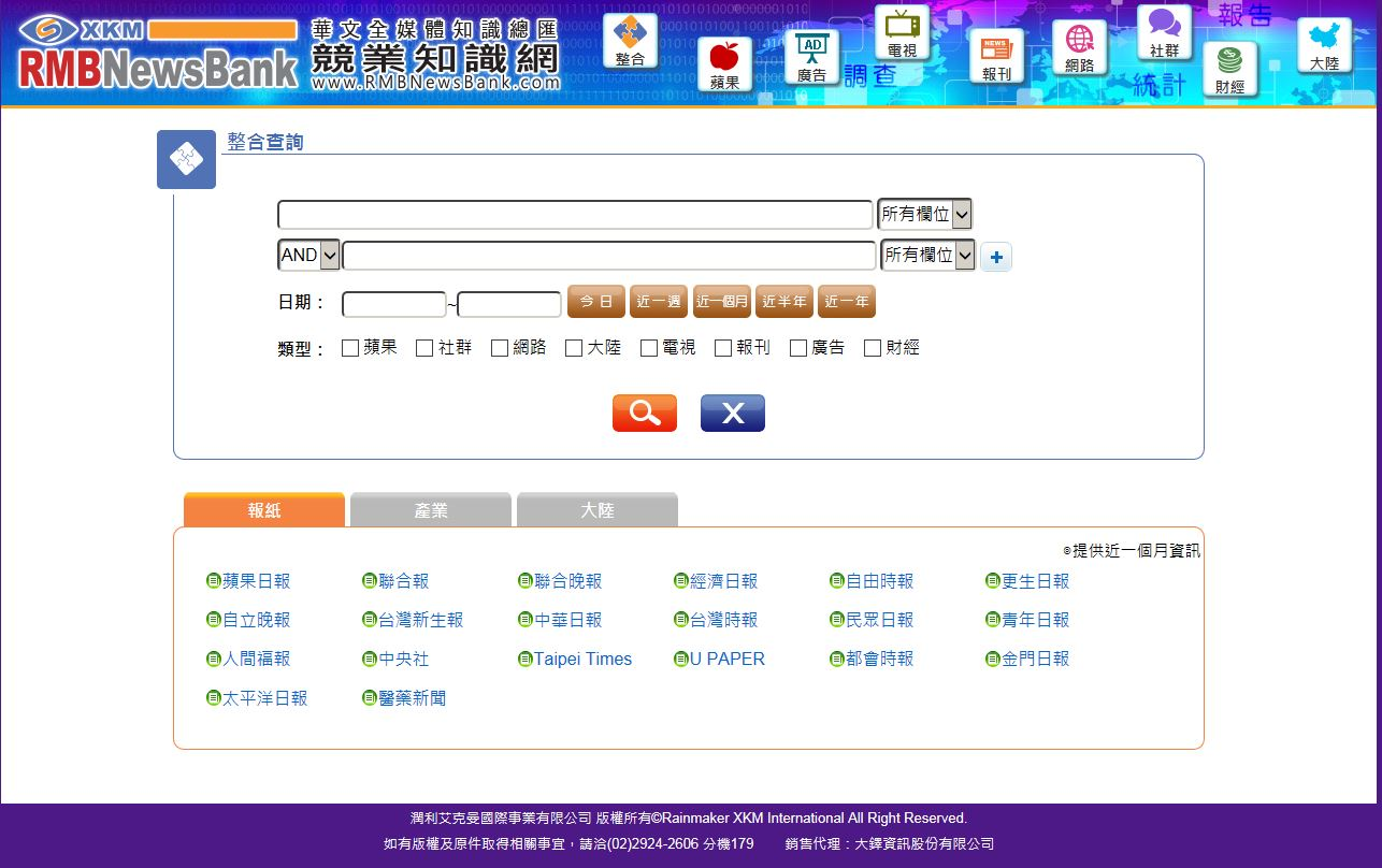 RMBNewsBank