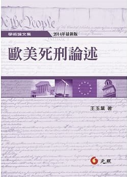 Essays on the Death Penalty in Europe and America