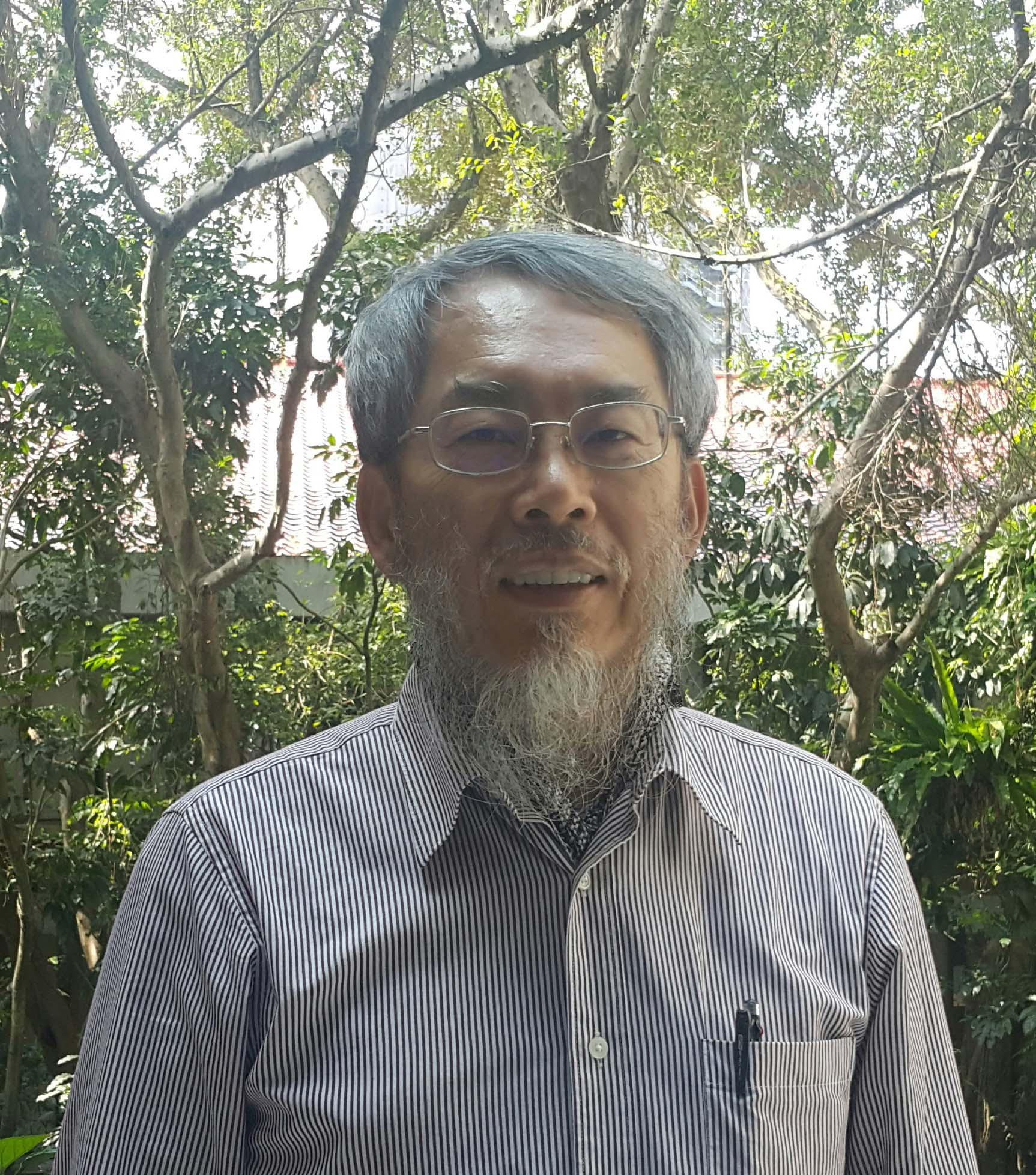 Te-Hsing Shan