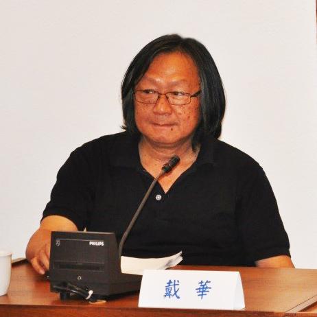 Terence Hua Tai