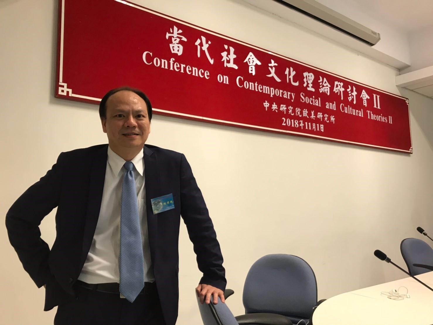Ming-Hsiang Chen